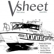 VSheet Newsletter 8